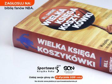 """""""Wielka księga koszykówki"""" walczy o miano Sportowej Książki Roku!"""